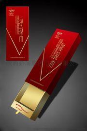 专业生产设计制作各类化妆品彩印包装盒