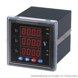 YD9000三相电力仪表 西安威森电气