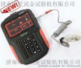 北京時代里氏硬度計TIME5330