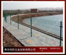 青岛荷兰网,胶州浸塑护栏网,黄岛道路护栏