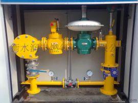 宁夏锅炉用组装式调压阀组箱送达仅需三天