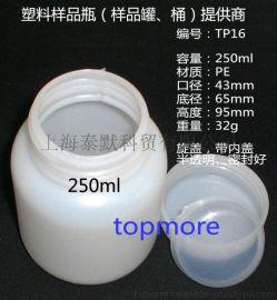 250ml 250g PE广口瓶 TP16