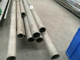 广西无缝管厂家直销不锈钢304316L 321 301S 无缝管 厚壁管保证材质