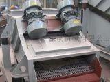 矿用振动筛煤炭/高效振动筛/振动筛分机