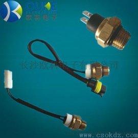 欧科SXB1汽车温度控制开关