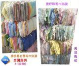 高阳擦机器毛巾残次品|库存便宜毛巾擦机布