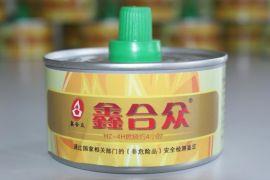 安徽小火锅燃料