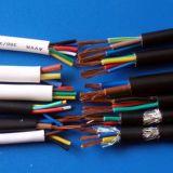 線材廠家現貨供應2464 26AWG2芯過粉線 DC電源線 PVC線材