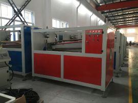 张家港市华德机械 50-250管材三爪牵引机pe,pvc三爪牵引机履带塑料挤出机辅机