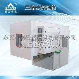 三综合试验箱 高低温湿度振动试验箱