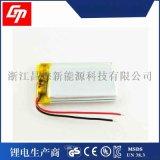 聚合物502035 300mah鋰電池3.7v藍牙音箱、發光鞋充電鋰電池