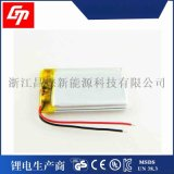 聚合物502035 300mah锂电池3.7v蓝牙音箱、发光鞋充电锂电池