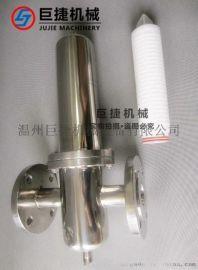 不锈钢气体过滤器 法兰蒸汽过滤器 卫生级蒸汽过滤器