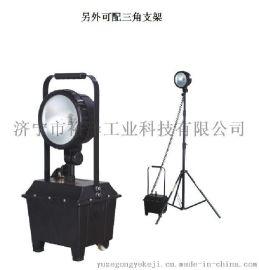 防爆泛光工作灯 防汛抢险HID氙气移动应急照明灯