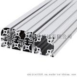 來圖來樣定做擠壓鋁型材 可零切割 規格齊全 歡迎訂購