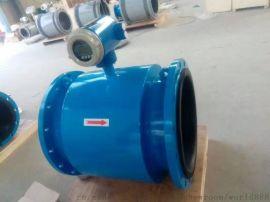 消防水流量计智能电磁流量计喷淋系统测控流量计开封流量计厂家