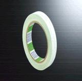 供應日東5015金屬、塑料粘貼雙面膠帶,可加工成任意形狀規格