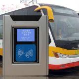 智能公交管理系统-分段收费刷卡机-公交分段收费系统