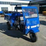 直銷旭陽柴油機械三輪車 工程機械 液壓自卸車