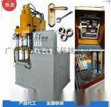 双动式挤压机 铝冷挤压 金属冷挤压成型机