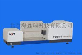 润滑剂、煤粉PW180-C喷雾全自动激光粒度分析仪