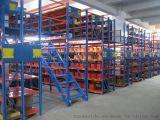 阁楼货架,钢结构货架,货架阁楼平台