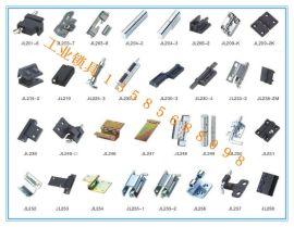 电力工控箱柜铰链CL,电气箱铰链,电器柜门合页