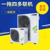 約克YES-smart系列多聯式中央空調 酒店室外變頻多聯式空調機組