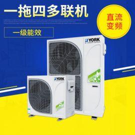 约克YES-smart系列多联式中央空调 酒店室外变频多联式空调机组