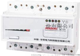三相液晶/计度器显示 导轨安装电子表 华邦低价直销