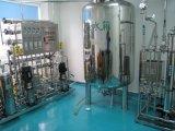海南医药废水处理设备安装厂家