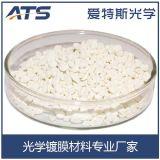爱特斯 供应 99.99%高纯度硫化锌烧结颗粒