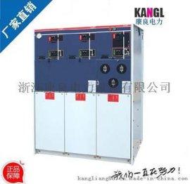 KLRM6,KLRM6,RM6充气柜