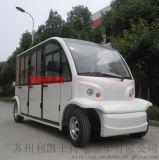 杭州西湖8座全封閉電動觀光車廠家