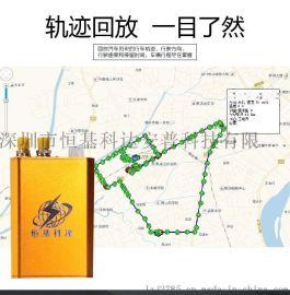 汽车GPS    GPS定位厂家