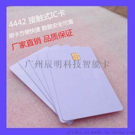 4442接触式IC卡印刷4442卡制作复旦白卡IC印刷接触式IC卡IC会员卡