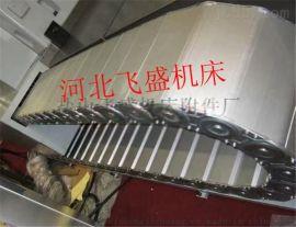 拖链,数控机床TLG钢制拖链