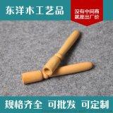 東洋 廠家直銷 實木木手柄 松木木手柄 木手柄定製