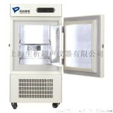 MDF-40V50中科都菱-40℃立式超低溫冰箱