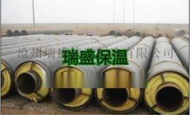预制复合钢套钢保温管结构说明