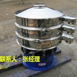 浆液过滤机//固液分离振动筛//不锈钢旋振筛