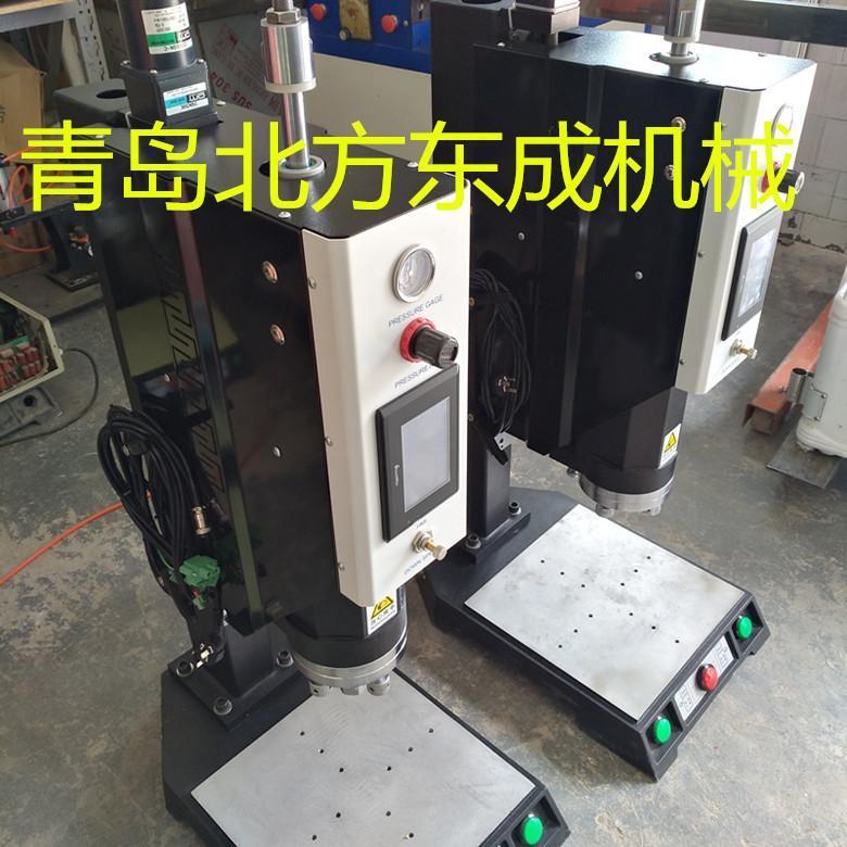 电脑智能数字自动追频超声波焊接机