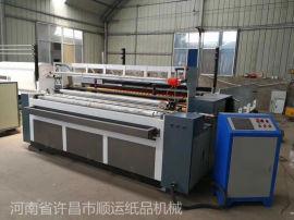 生产加工卫生纸的厂需要投入多少资金 卫生纸成型机械