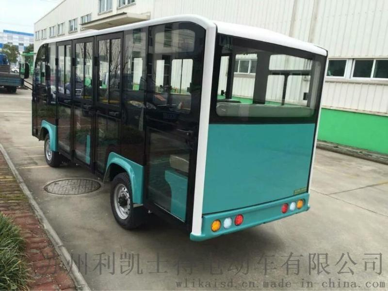 14座封闭电动车尽在中国制造网上