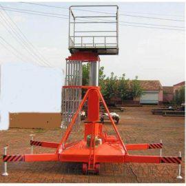 高空作业升降机厂家套缸式举升机启运直销通化市安徽