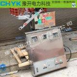 YGK-12-ZW8高壓真空遠程預付費控制斷路器