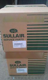 寿力初级油气分离器02250100-755