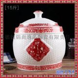 15斤陶瓷米缸米桶儲米箱密封帶蓋泡菜罈乾果罐藥材罐儲物罐