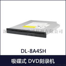 Lite on DL8A4SH吸碟式DVD刻录机光驱