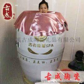 工厂直销圣菲活瓷能量缸陶瓷负离子养生瓮